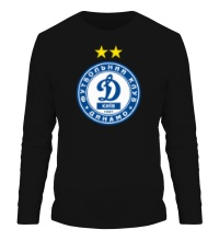 Мужской лонгслив FC Dinamo Kiev