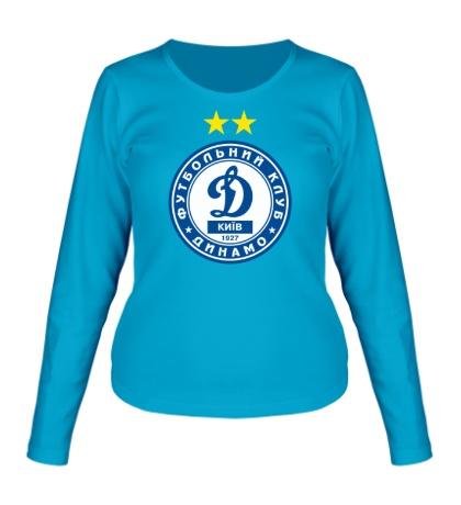Женский лонгслив FC Dinamo Kiev