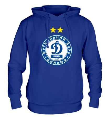 Толстовка с капюшоном FC Dinamo Kiev