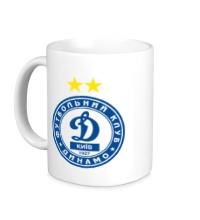 Керамическая кружка FC Dinamo Kiev