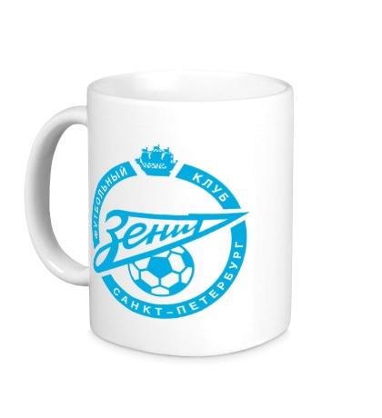 Керамическая кружка FC Zenit Emblem