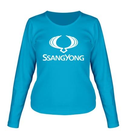 Женский лонгслив Ssangyong