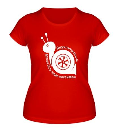 Женская футболка Двухлитровый пакет
