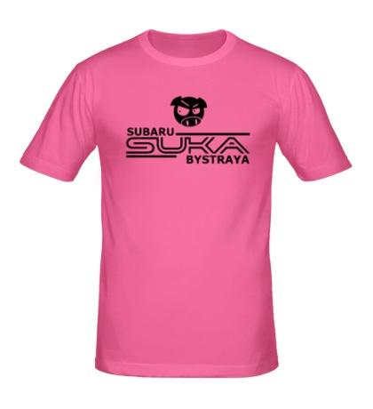Мужская футболка Subaru SUKA Быстрая
