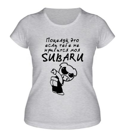 Женская футболка Если не нравится Subaru