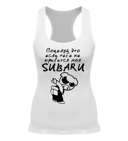 Женская борцовка Если не нравится Subaru