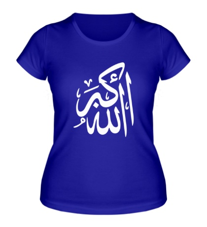 Женская футболка Аллах велик