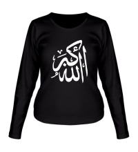 Женский лонгслив Аллах велик