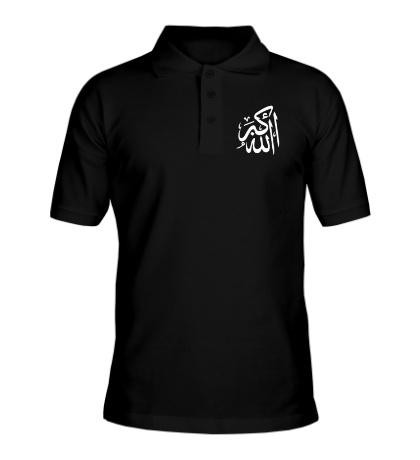 Рубашка поло «Аллах велик»
