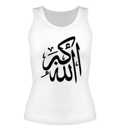 Женская майка Аллах велик