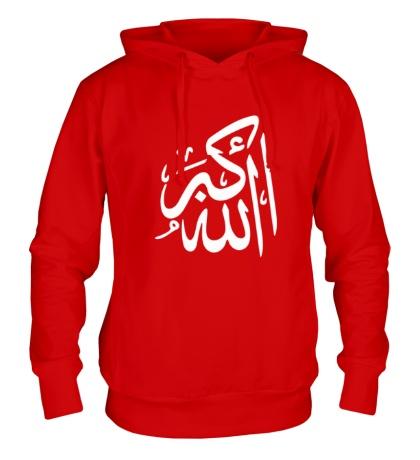 Толстовка с капюшоном Аллах велик