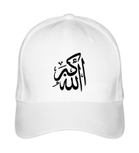 Бейсболка Аллах велик