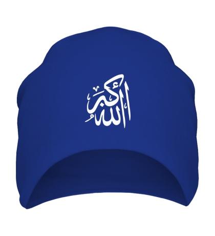 Шапка Аллах велик