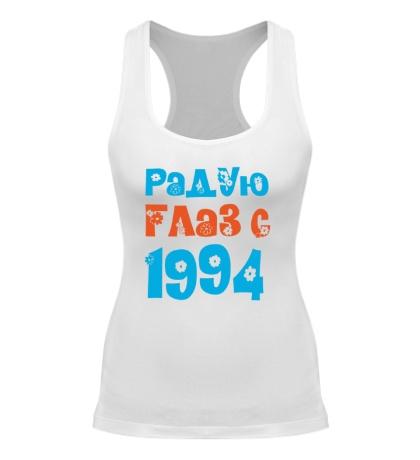 Женская борцовка Радую глаз с 1994