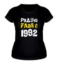 Женская футболка Радую глаз с 1992