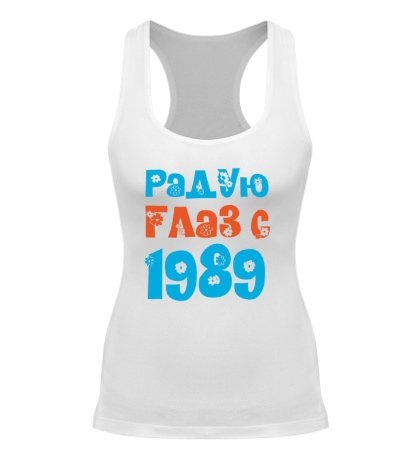 Женская борцовка Радую глаз с 1989