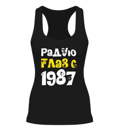 Женская борцовка Радую глаз с 1987
