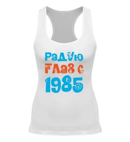 Женская борцовка Радую глаз с 1985