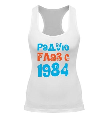 Женская борцовка Радую глаз с 1984