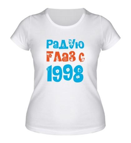 Женская футболка Радую глаз с 1998