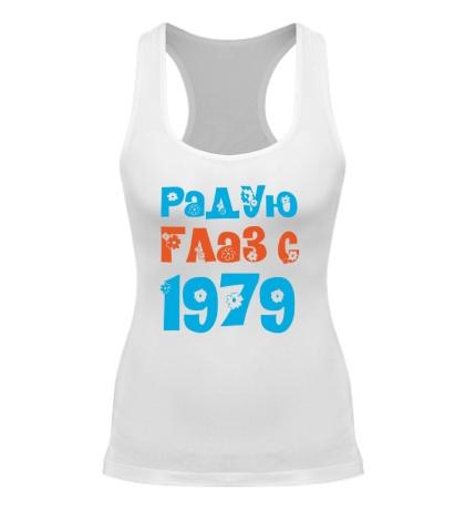 Женская борцовка Радую глаз с 1979