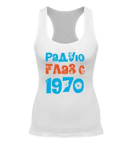 Женская борцовка Радую глаз с 1970