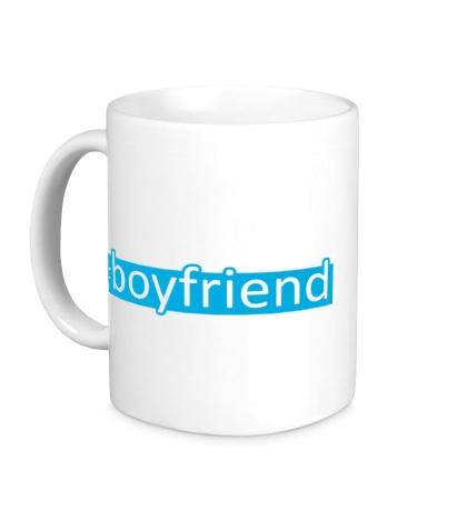 Керамическая кружка Boyfriend