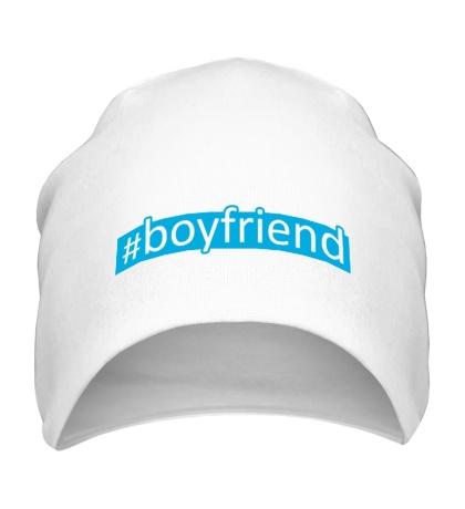 Шапка Boyfriend
