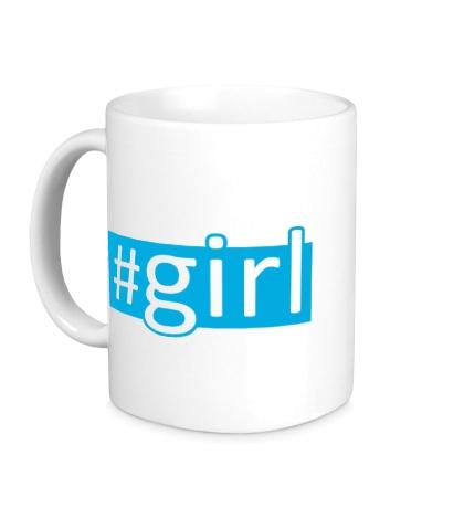 Керамическая кружка Girl