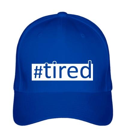 Бейсболка Tired