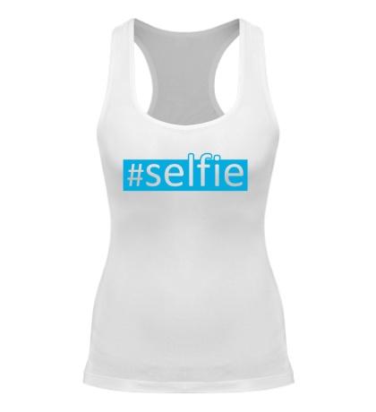 Женская борцовка Selfie