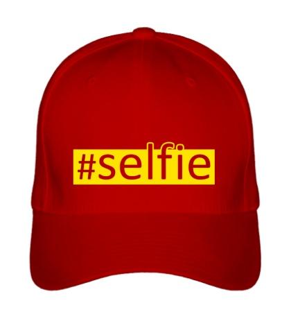 Бейсболка Selfie