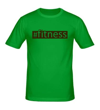 Мужская футболка Fitness