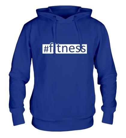 Толстовка с капюшоном Fitness