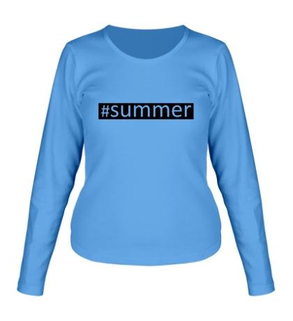 Женский лонгслив Summer