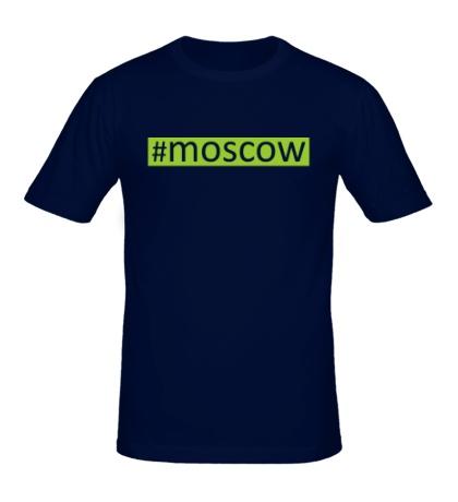Мужская футболка Moscow