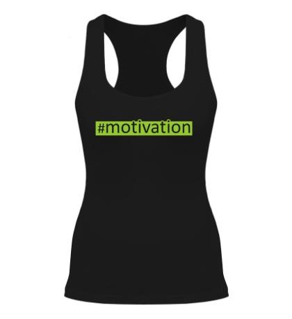 Женская борцовка Motivation