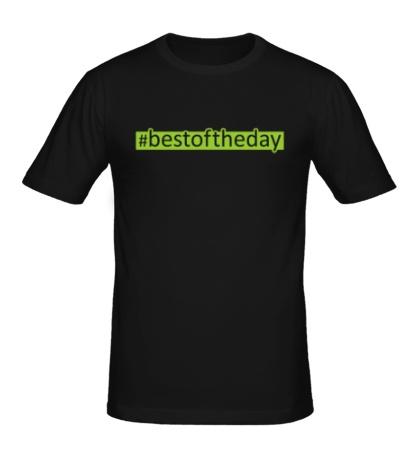 Мужская футболка Iphonesia