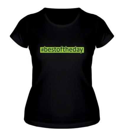 Женская футболка Bestoftheday
