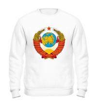 Свитшот Герб СССР