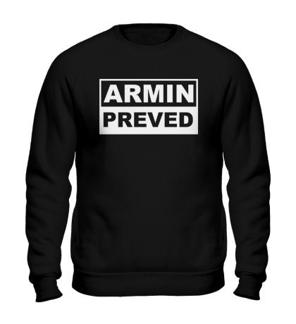 Свитшот Armin Preved