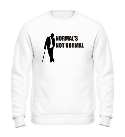 Свитшот Normals not normal