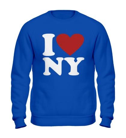 Свитшот I love NY