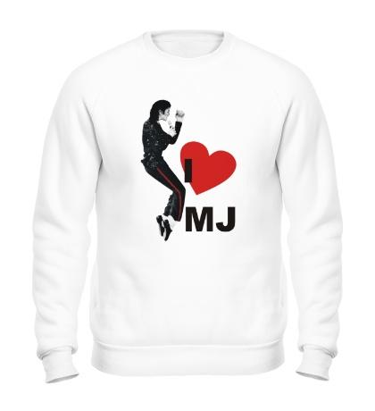 Свитшот I Love Michael Jackson