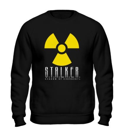 Свитшот Stalker