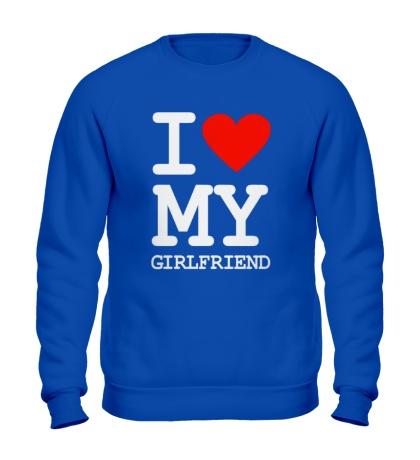 Свитшот I love my girlfriend