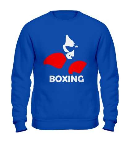 Свитшот Boxing Only