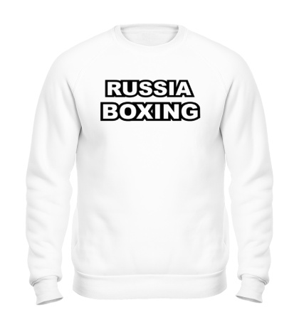 Свитшот Russia Boxing