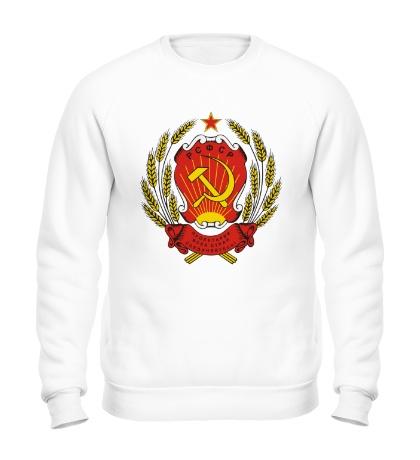 Свитшот Герб РСФСР