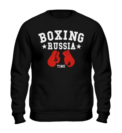 Свитшот Boxing Russia Time